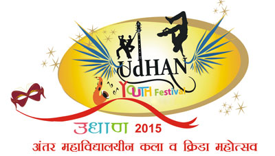 "Registration for ""UDHAAN"", the Youth festival"