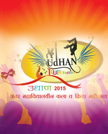 Descriptive Report on Annual Day (UDHAAN) 2015-2016.